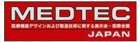 medtec_japan_logo_3944-580111-edited.jpg