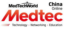 medtech china 2018 logo.png